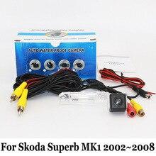 Для Skoda Superb MK1 3U B5 2001 ~ 2008/RCA AUX Проводной или Беспроводной Заднего Вида Камеры/HD CCD Автомобиля Ночного Видения Поддержки камера