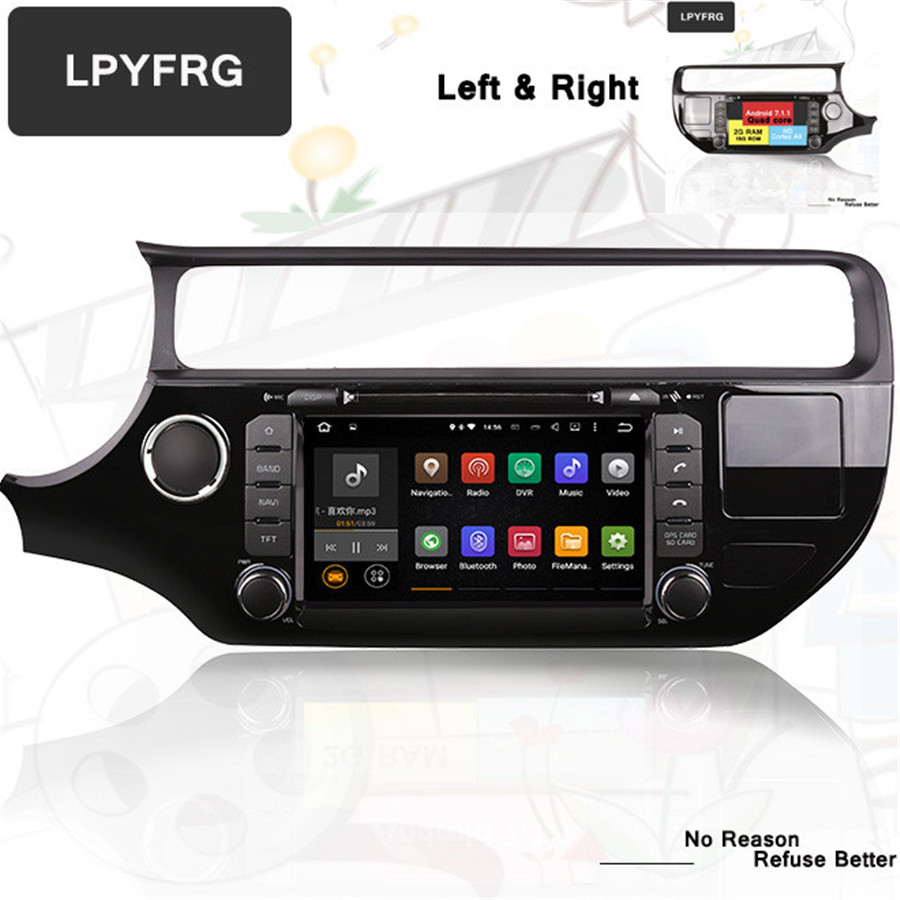 4G RAM Android 9 0 Car dvd gps player for Kia rio k3 2015 2016 in