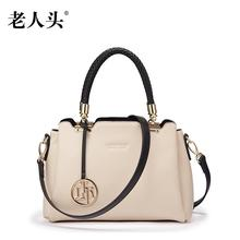 Famous brand top quality dermis women bag 2016 new fashion handbags Leisure wild Shoulder Messenger Bag