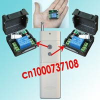 Free Shipping 12V 1ch Wireless Remote Control Switch System High Power Tansmitter 2 Receivers Entrance Guard