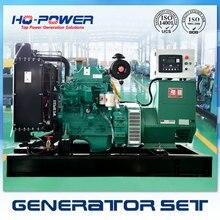 50kw diesel generator powered by cummins diesel engine
