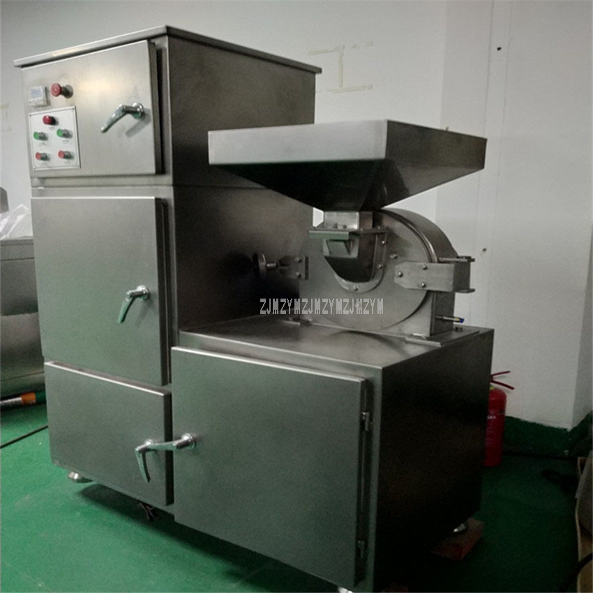 4500r/min Commercial Electric Herb Dry Medicine Mill Grinding Machine Stainless Steel Herbs Crushing And Dust Collection 20B 1