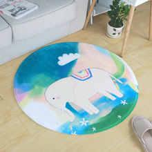 Мультфильм милый слон круглый ковер Гостиная стул компьютерный коврик Детская Игровая палатка коврик гардероб ковры