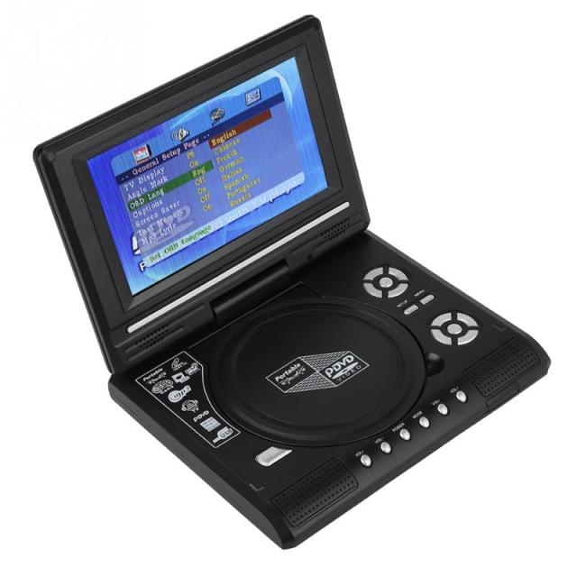 78 Inch Portable Tv Dvd Player 207 Degree Swivel Lcd Screen