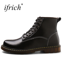 gh Top Boots Mens Leather Tall Boot
