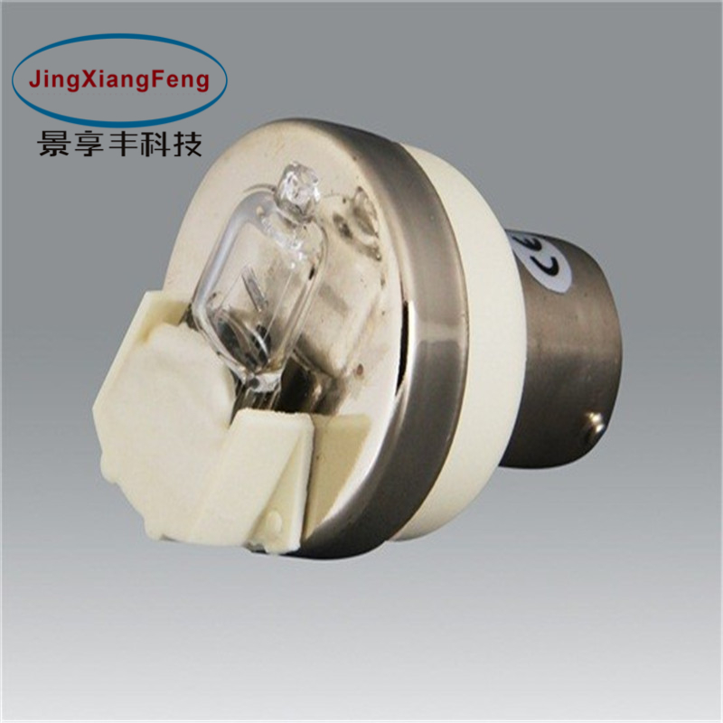 JingXiangFeng Reversing lights Can make beep sound lamps halogen - Car Lights - Photo 1
