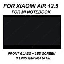 الزجاج عرض جديد LCD