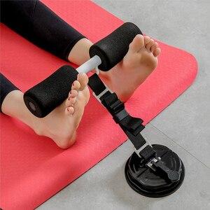 Sucker-type abdominal fitness