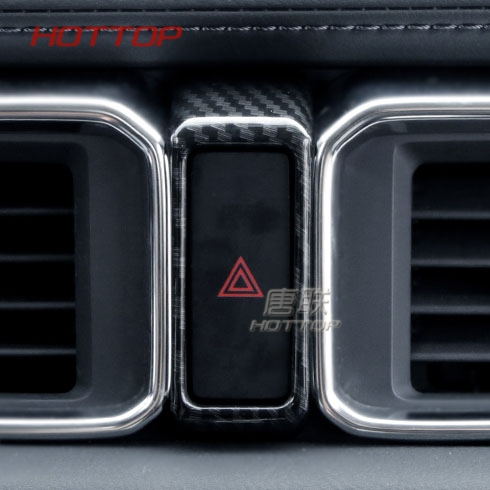 Car Dashboard Double Flash Warning Light Lamp Switch Frame Cover Sticker Trim For <font><b>MAZDA</b></font> CX-5 <font><b>CX5</b></font> CX 5 2017 2018 <font><b>2019</b></font> <font><b>Accessories</b></font> image