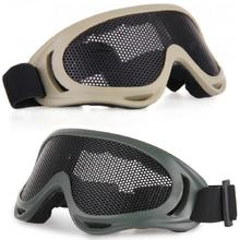 Nice Anti-Fog CS Eyeglasses Tactical Anti Fog Metal Mesh Big Goggles Eye Safety Protection Glasses For Airsoft Desert
