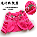 new 2014 spring autumn baby clothing baby outerwear girls cape knitted cardigan coat child all-match wraps kids jackets & coats