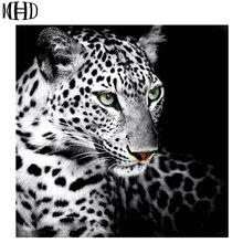 MHD New 3D Diamond Cross Stitch Leopard, Big Cat Icon, Rhinestone, Round and Full Diamond, Diamond Inlay, DIY Decoration Set