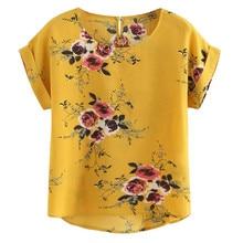 15 Женская Сексуальная короткая одежда с круглым вырезом для женщин, цветочный принт, короткий рукав, рубашка, пуловер, топы, ropa mujer#15