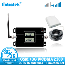 Lintratek GSM 900 WCDMA 2100 Cellulaire signaal booster dual band 2G 3G repeater mobiele telefoon communicatie 2100MHZ versterker