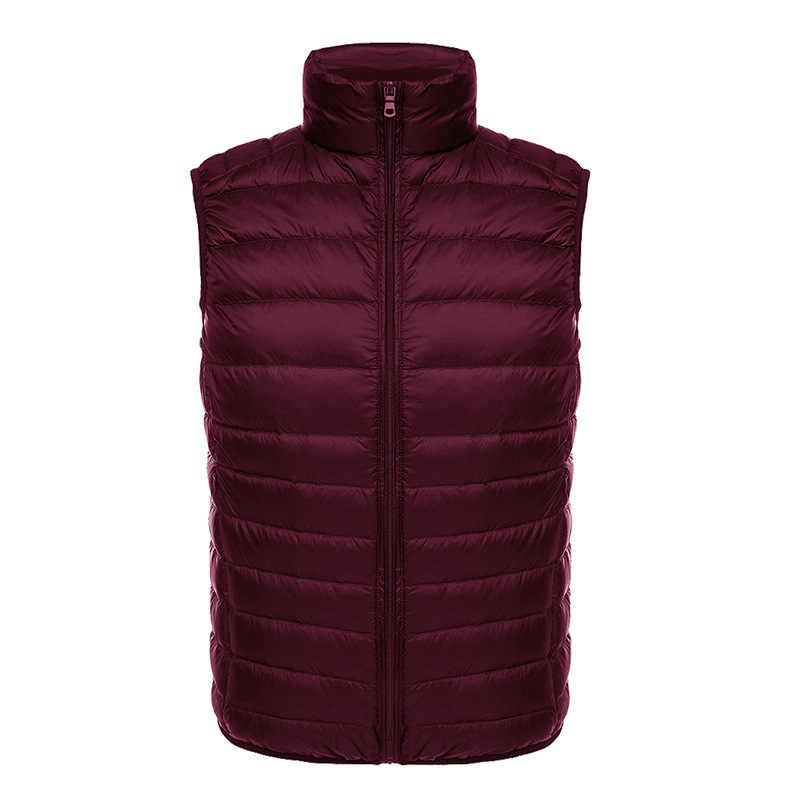 冬のファッションブランド超軽量ダウンジャケット男性のノースリーブ Packable ストリート羽男性暖かいメンズ服