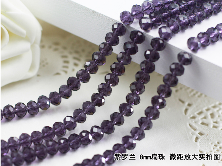 Amethyst  Color 2mm,3mm,4mm,6mm,8mm 10mm,12mm 5040# AAA Top Quality loose Crystal Rondelle Glass beads dark amber color 2mm 3mm 4mm 6mm 8mm 10mm 12mm 5040 aaa top quality loose crystal rondelle glass beads