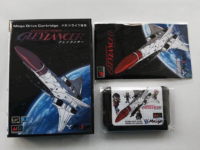 MD Game : GLEY LANCER ( Japan Version!! box+manual+cartridge!! )