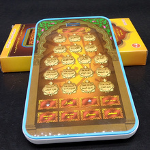 8 Short Surah of Holy Quran and 10 Supplications Arabic Language Learning Machine Ypad Toy,Kids Early Educational Toy Best Gift
