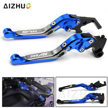 With SV650  Motorcycle Clutch Brake Lever CNC Aluminum Adjustable Extendablbe For Suzuki SV650S SV 650 650S 1999-2009