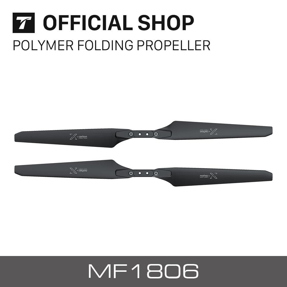 T motor new released MF1806 Polymer Folding propeller X Carbon for rc multi rotors VTOL Multicoptor