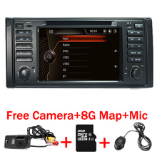 Original UI 2 din Car DVD player for bmw e53 E39 X5 With GPS Bluetooth Radio RDS USB SD Steering wheel control Free Camera map