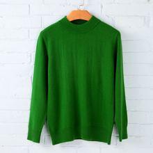 Suéter de cachemira para mujer, Tops tejidos para mujer, suéteres de cuello alto de manga larga para otoño e invierno, suéter de Color sólido