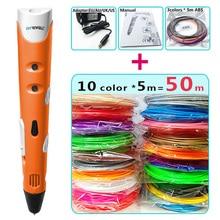 myriwell 3d pen 3d pens abs 1.75mm pla Filament 3 d pen 3d design Creative 3d printing pen-3d magic pen, DIY Best Gift for Kids