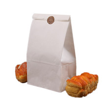 50 Pcs/lot Single Use Kraft Paper Bag for Roasting Food Nuts Barbecue Packaging Bag (White Type 3)(China)