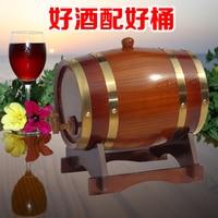 Foil pine oak barrels brewed cask wine barrel with a base size red wooden barrel capacity