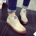 High Top Korean Women Shoes Solid Plain Soft Leather Luxury Shoes For Women Cowhide Women Shoes Single Boots Beige Boots Unisex
