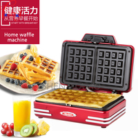 1pc 220V 750W electric home mini waffle machine DIY breakfast waffle machine baking tools baked cake machine