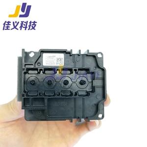 Image 4 - 100%Original&Brand New!!!4720 Locked Printhead for Epson 4720 ECO Solvent/UV Printer