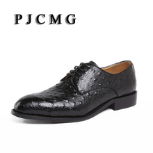 PJCMG Men's Spring/Autumn Men Fashion Business Formal Genuine Leather Lace-Up Pointed Toe Handmade Flat Patent Oxford Men Shoes