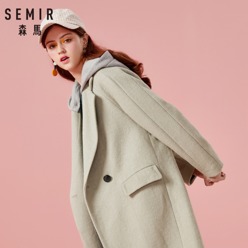 SEMIR Women Felted Wool Blend Coat With Contrasting Cotton Hood Women's Hooded Double-Breasted Coat With Pocket Satin Lined