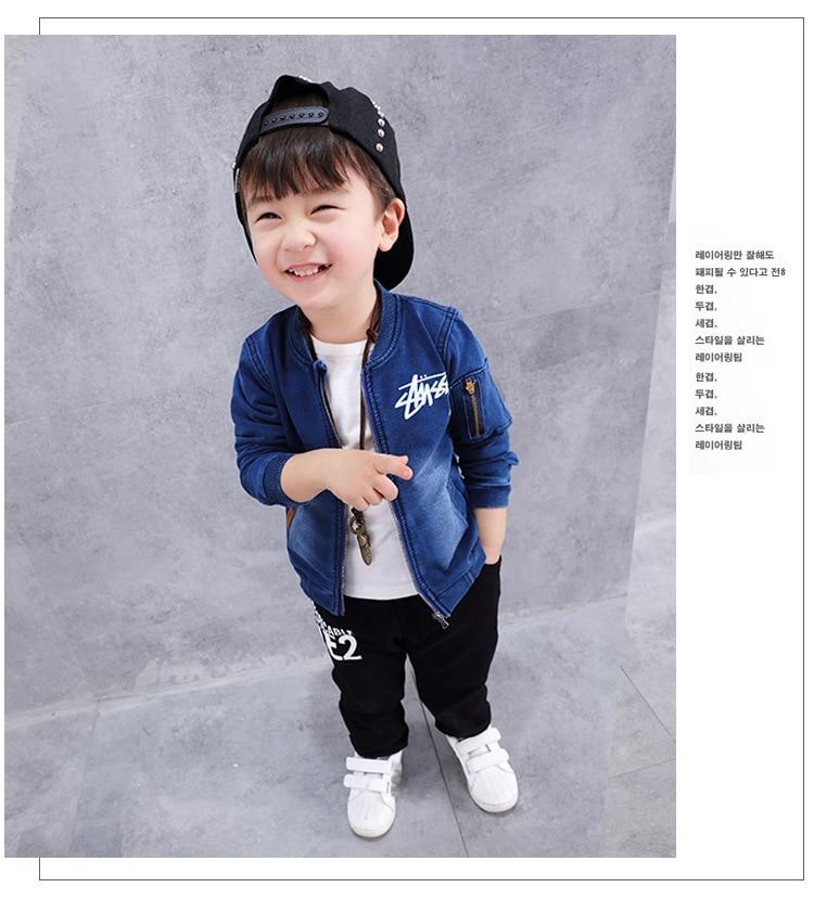 Летняя одежда для мальчиков джинсовая куртка детская одежда Джинсовые куртки длинные теплая одежда детская верхняя одежда для мальчиков