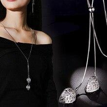 Длина звенья 86 см модное ожерелье с полым листком Сияющий Циркон сумка цепочка для свитера модное платье аксессуары для свитера