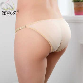 The female bottom