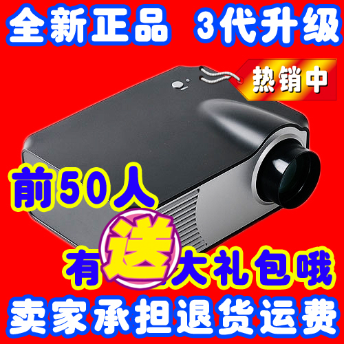 Led home projector hd 1080p projectionmeter tv usb 3d projector tv projector