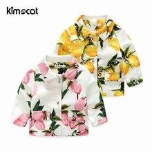 Kimocat одежда для маленьких мальчиков и девочек детский жаккардовый
