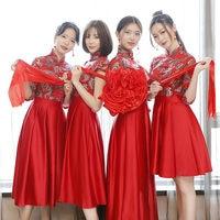 Chinese Traditional Women Wedding Bridesmaid Dress Elegant Red Cheongsam Summer Sexy Flower Vestidos Plus Size Lady Qipao XS 3XL