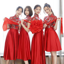 e10daed8890b5 Popular Plus Size Dress Red Bridesmaid-Buy Cheap Plus Size Dress Red ...