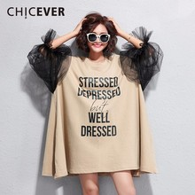 CHICEVER 2018 Spring Letter Women Dress Patchwork Lantern Sleeve Loose Big Size O neck Dresses Female Clothes Fashion Casual New