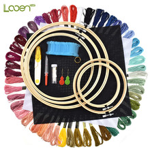 5 Pcs Bamboo Embroidery Hoop Cross Stitch Frame Set And 50pcs Threads Needlework Accessory Costura DIY Sewing Tools