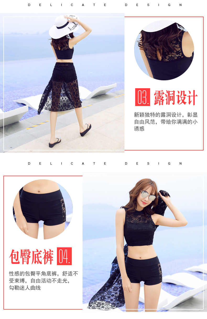 Women sexy 3-pc Swimsuits 4