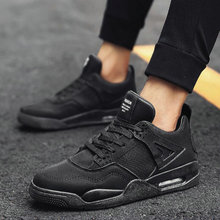 Men Running Shoes Sneakers Outdoor Professional Training Shoes