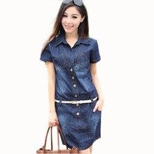 Women s Dress Summer Style Plus Size 5XL Dresses Denim Vestidos Short Sleeve Loose fitting Dress