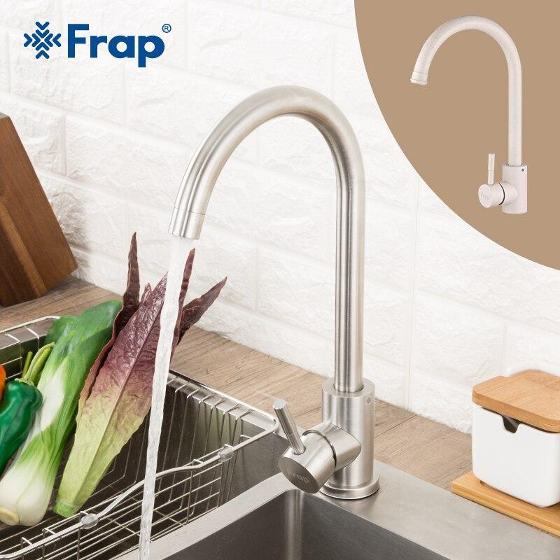 Frap aço inoxidável torneira da cozinha de água quente e fria 360 rotação aveia mixer torneira para cozinha y40107/-1
