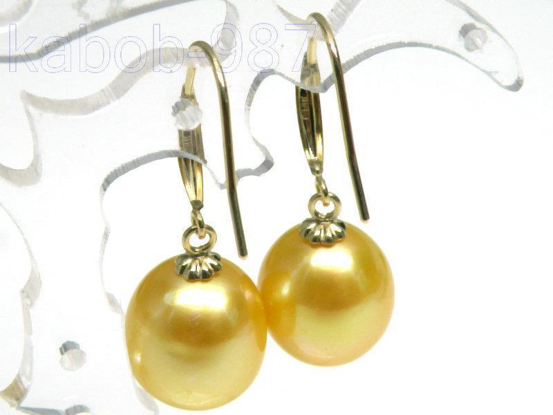 ELEGANT Solid 14K Gold AAA+ 9*11mm Drop Golden South Sea Dangle Pearls EarringELEGANT Solid 14K Gold AAA+ 9*11mm Drop Golden South Sea Dangle Pearls Earring