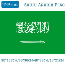 Free shipping 90*150cm/60*90cm/40*60cm/15*21cm Saudi Arabia National Polyester Flag For World Cup / National Day / Olympic Games afc asian cup 2019 lebanon saudi arabia