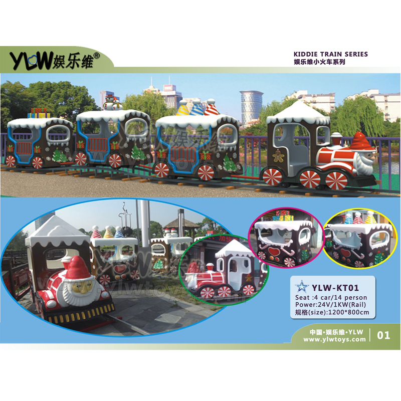 amusement electric train for park,14 seats kiddie ride on train YLW KT1601